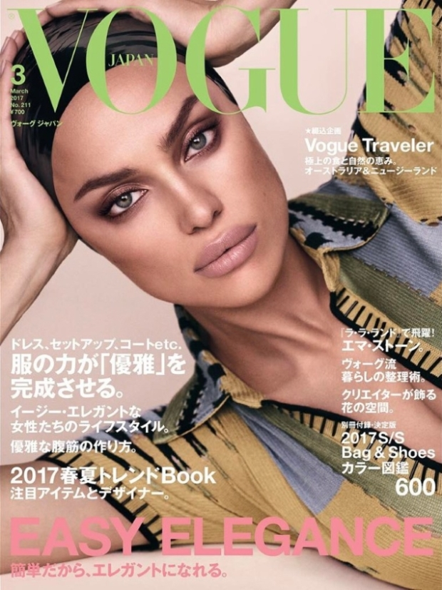 voguejapan-march17-irina-article.jpg